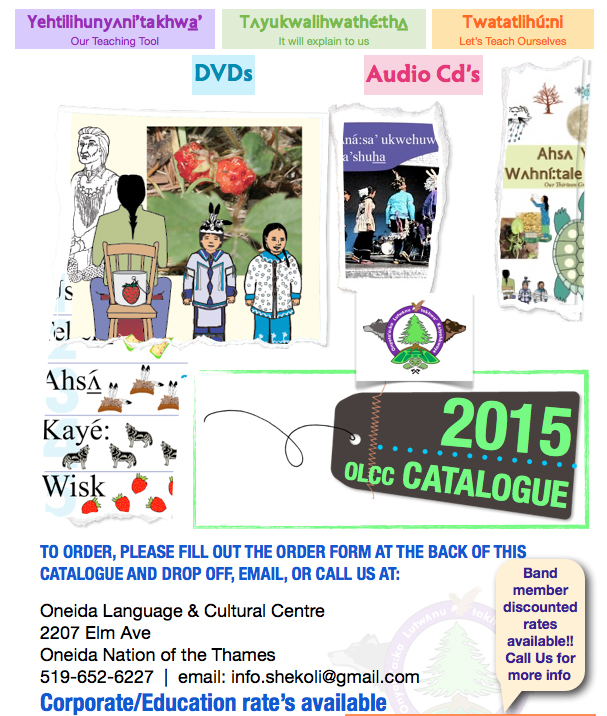 2015catalogue_image